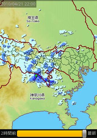 東京 アメッシュ