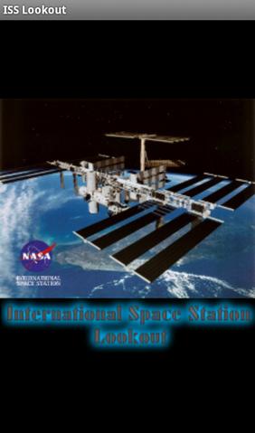ステーション 見よう 宇宙 を
